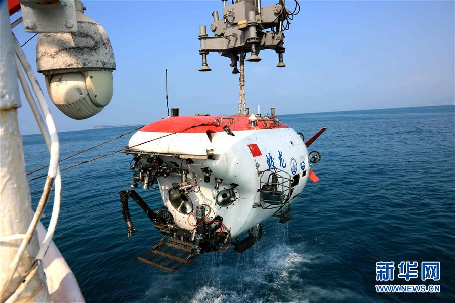 Submersible <i>Jiaolong</i> tested ahead of South China Sea dive